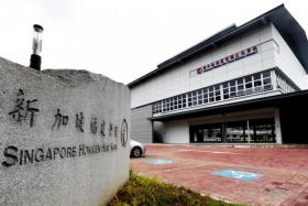 The Singapore Hokkien Huay Kuan's complex in Sennett Road, off Upper East Coast Road, where its new cultural academy is also housed