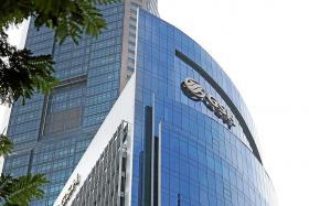 China tycoon to buy GSH Plaza