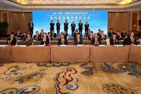 Singapore, Chongqing sign 10 deals