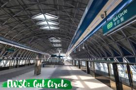 The four new stations Gul Circle (above), Tuas Crescent, Tuas West Road and Tuas Link will shorten commuters' journeys.