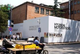 Hyundai plans to rebrand for China