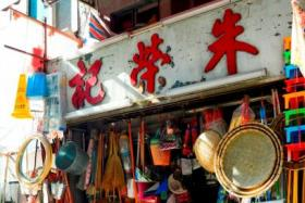 Five themed routes for travellers in Hong Kong