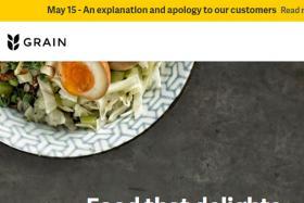 The Grain website