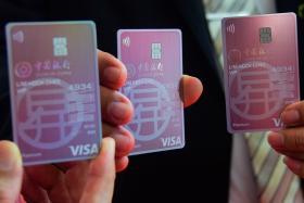 Bank of China Sheng Siong Card