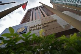 The Monetary Authority of Singapore building.