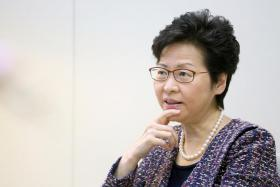 Mrs Carrie Lam.