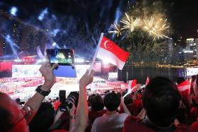 What do you remember most about NDP 2017?