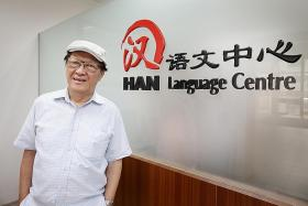 SPH acquires 75% stake in Han Language Centre