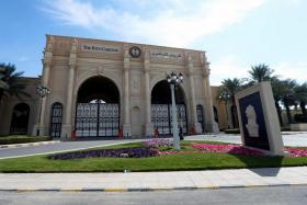 The Ritz-Carlton hotel in Saudi Arabia's capital Riyadh.
