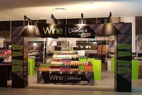 Shopping guide: Giant wine event, Gain City feng shui talk and more