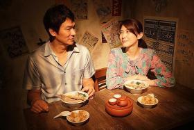 Bak kut teh meets ramen in fusion dish created for new Eric Khoo film