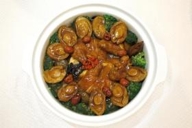 Marinated Fortune Chicken with Eight-head Abalone.