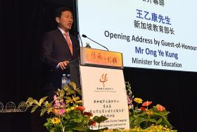 Encourage students who love Chinese: Ong Ye Kung