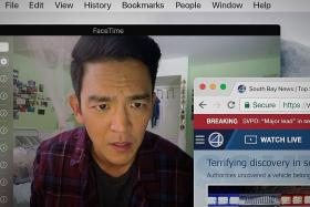 Movie review: Searching