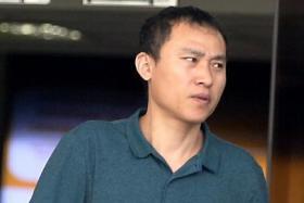 Lu Dejiang.