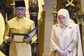Fake message says new Malaysia king's oath taking is public holiday