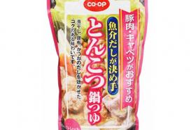 Enjoy hotpot meals at home with FairPrice CO.OP noodles, soup bases