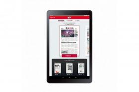 SPH launches news tablet app for Chinese news products