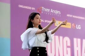 K-pop singer Chungha on going from girl group to solo artist