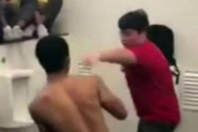 Tampines Secondary students caught sparring in school toilet
