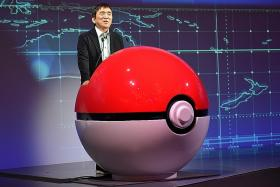 Pokemon Company develops sleep app