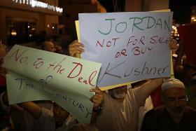 $68b US plan for Palestinian economy draws criticism