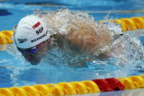 Joseph Schooling finished eighth in his heat of the 100m butterfly at the World Swimming Championships in Gwangju, South Korea.