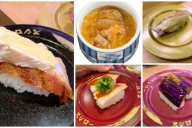 (Clockwise from left) Eel with cheese, cold chawanmushi, pork belly, mapo eggplant and shrimp with coriander.