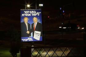 Trump, Netanyahu talk of treaty ahead of Israeli elections