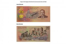 The Singapore Bicentennial commemorative $20 note.