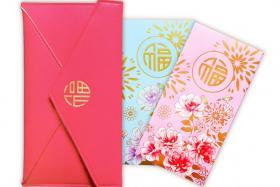 Start Chinese New Year festivities early