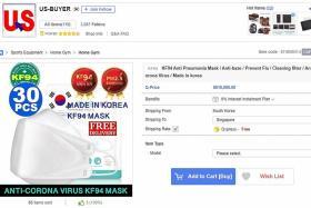Ministry probes retailer, online platforms selling pricey masks
