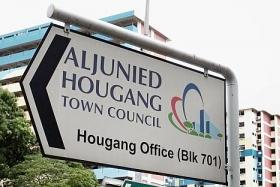 In rare move, AHTC lawyers seek to amend statement of claim