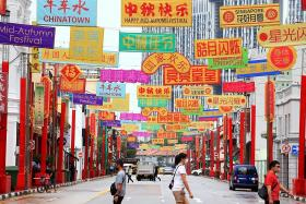 Mid-Autumn Festival lanterns with unsuitable greetings to be replaced