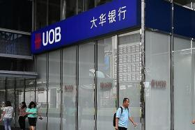 UOB to freeze wages, slow hiring amid pandemic fallout