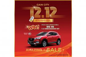 Get shopping at these 12.12 sales