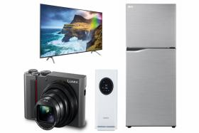 Top 40 weekly deals at Harvey Norman Factory Outlet still going strong