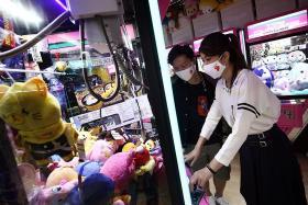 MHA seeks to amend laws on social gambling, online games