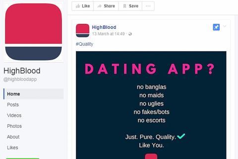 high blood dating app
