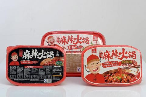 AVA fines importers of Ba Shu Hotpot, products seized