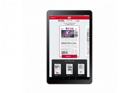 SPH launches news tablet app for Chinese news products, Latest