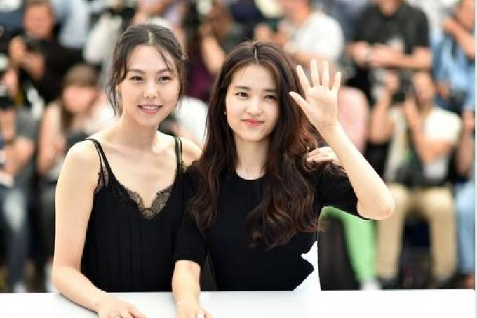 Nackt Tae-ri Kim  Tae