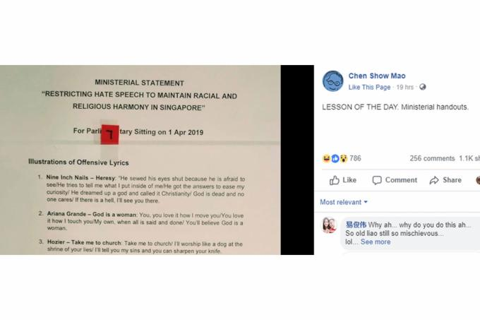 Handout of song lyrics is not ban list: Shanmugam, Latest